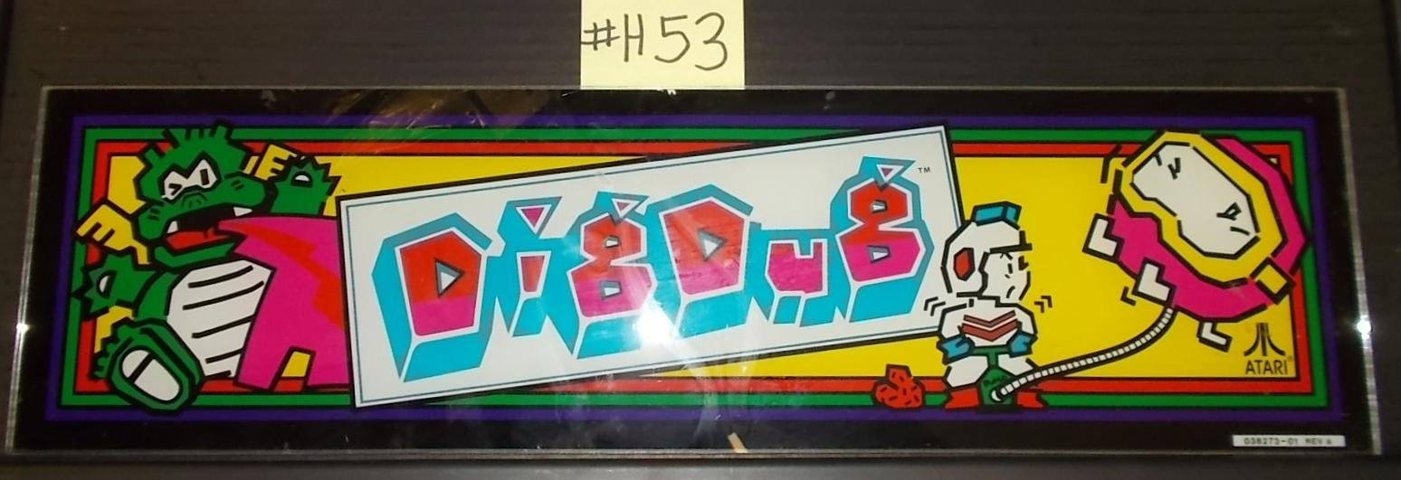 Dig Dug Arcade Machine Game Glass Overhead Header Marquee #h53 For For Arcade Wall Art (View 6 of 20)