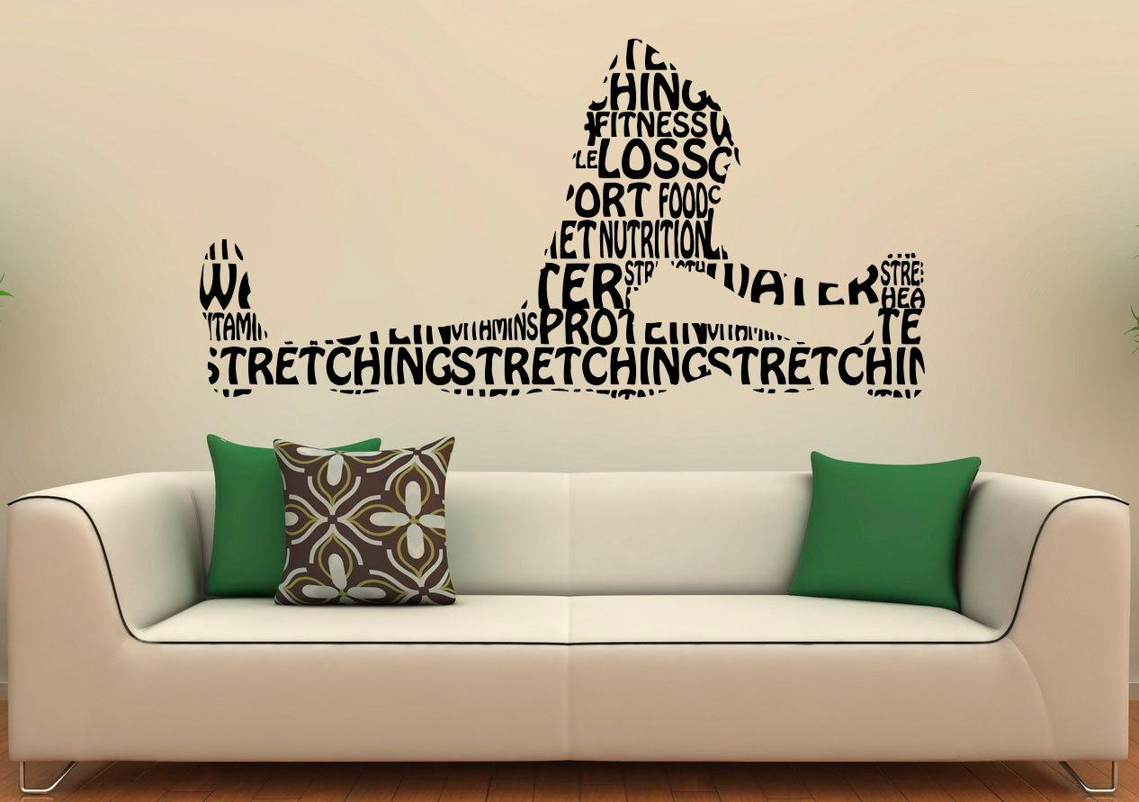 Fitness Wall Decal Gym Wall Stickers Sports Interior Bedroom Inside Wall Art For Home Gym (View 10 of 20)