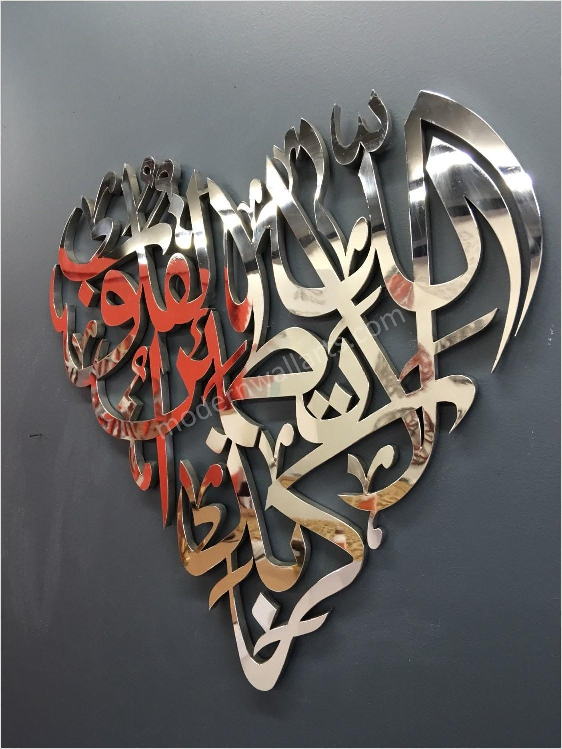 Heart Shaped Metal Wall Art Photos That Really Gorgeous – Desainnow Within Heart Shaped Metal Wall Art (View 8 of 20)