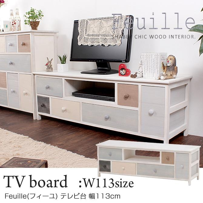 Huonest | Rakuten Global Market: Tv Stand Width 113 Cm Antique With Regard To Recent Shabby Chic Corner Tv Unit (Image 7 of 20)