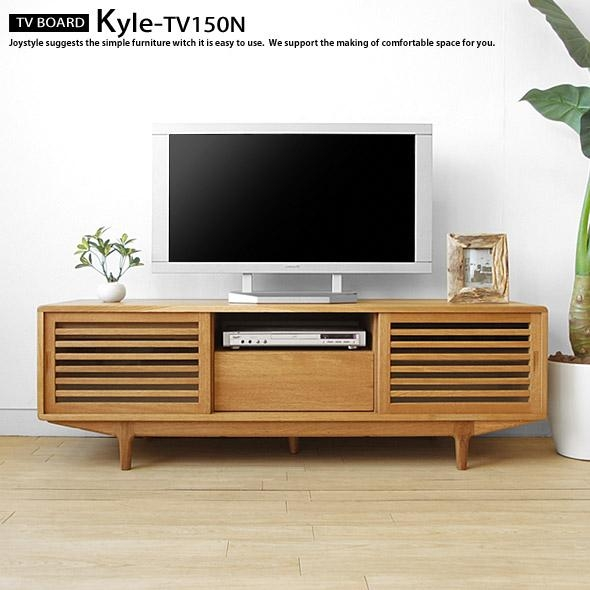 Joystyle Interior | Rakuten Global Market: The Design Of The Tv Within 2017 Modern Wooden Tv Stands (View 13 of 20)