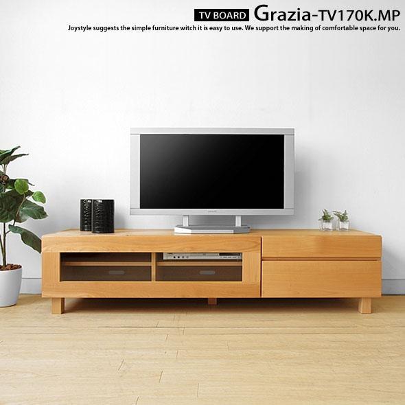 Joystyle-Interior | Rakuten Global Market: Width 170 Cm Maple within Newest Maple Tv Cabinets