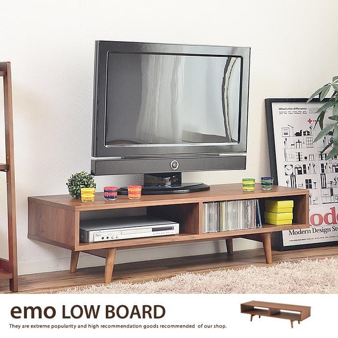 Kagu350 | Rakuten Global Market: Emo Emo Tv Units Width 120 Snack In Most Popular Scandinavian Tv Stands (Image 4 of 20)