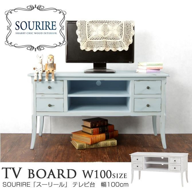 Kagumaru | Rakuten Global Market: 100 Cm Wide Tv Stand Antique Intended For Recent 100Cm Tv Stands (Image 6 of 20)