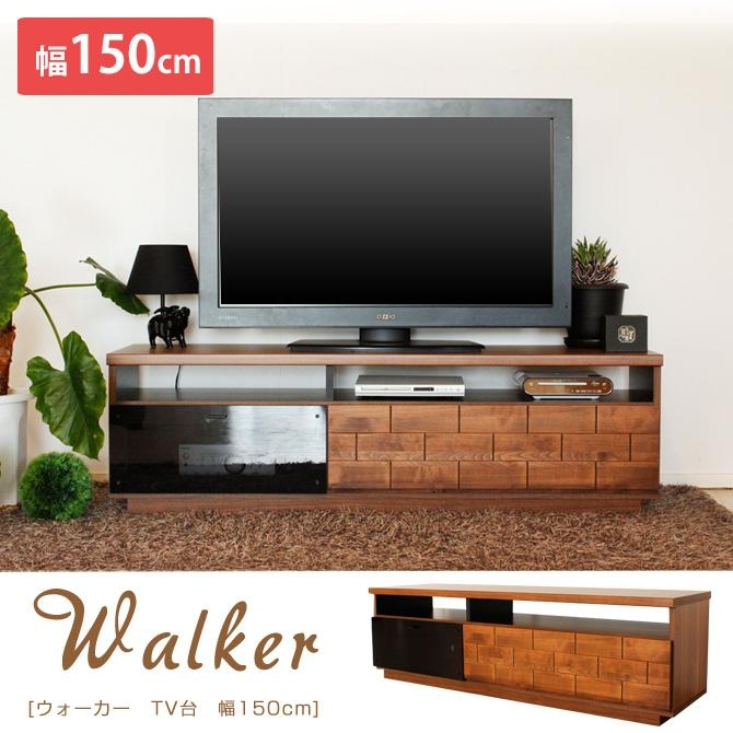 Kagumaru | Rakuten Global Market: Finished Tv Stand Wood Walker With 2017 Solid Wood Black Tv Stands (View 16 of 20)