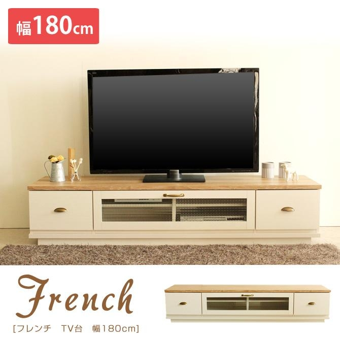 Kagumaru | Rakuten Global Market: Tv Stand Wood Tv Stand Wooden Regarding Current French Style Tv Cabinets (Image 18 of 20)