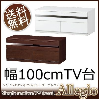Kagumaru | Rakuten Global Market: Tv Table Tv Sideboard 100 Cm With Regard To Most Up To Date Tv Unit 100Cm Width (Image 5 of 20)