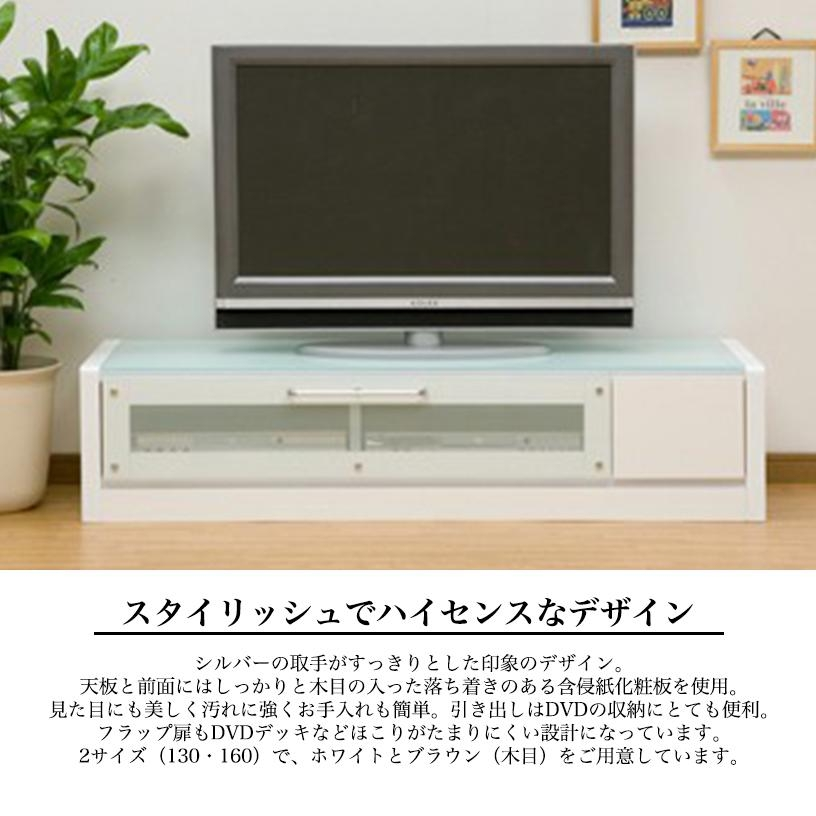 Lamp Tyche | Rakuten Global Market: Silver Knobs And The With Current Modern Glass Tv Stands (View 13 of 20)