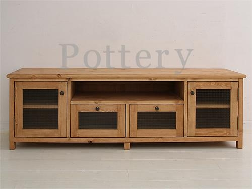 Mobilegrande | Rakuten Global Market: Sideboard Snack Tv Units With Current Pine Tv Cabinets (Image 9 of 20)