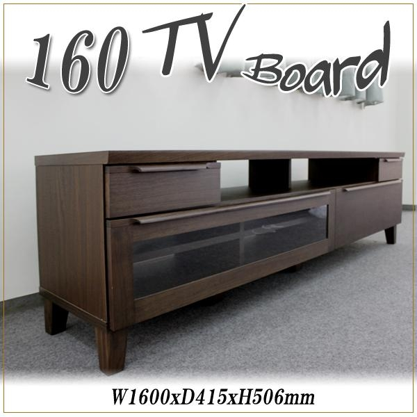 Ms 1 | Rakuten Global Market: Stylish Snack 160 Lowboard 160 Wide Regarding Most Up To Date Wide Tv Cabinets (Image 13 of 20)