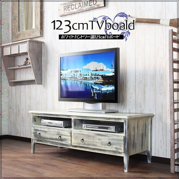 Pdf Plans Country Style Tv Cabinets Download Diy Designs For Cedar Throughout 2018 Country Style Tv Stands (View 3 of 20)