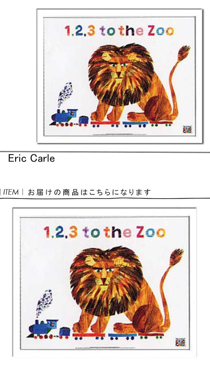 "Plank Rakuten Shop | Rakuten Global Market: ""art Frames Eric Carle Pertaining To Eric Carle Wall Art (View 19 of 20)"