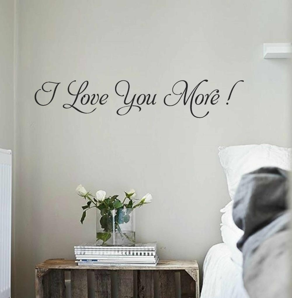Popular I Love You More Wall Art Buy Cheap I Love You More Wall Pertaining To I Love You More Wall Art (View 3 of 20)