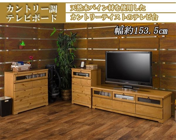 Rcmdin | Rakuten Global Market: Country Natural Wood Pine Tv Stand In Most Current Light Colored Tv Stands (Image 14 of 20)