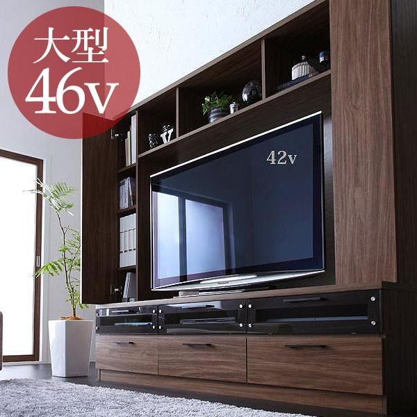 Samurai Furniture | Rakuten Global Market: For Snack Tv Board Tv In Newest Large Tv Cabinets (View 8 of 20)