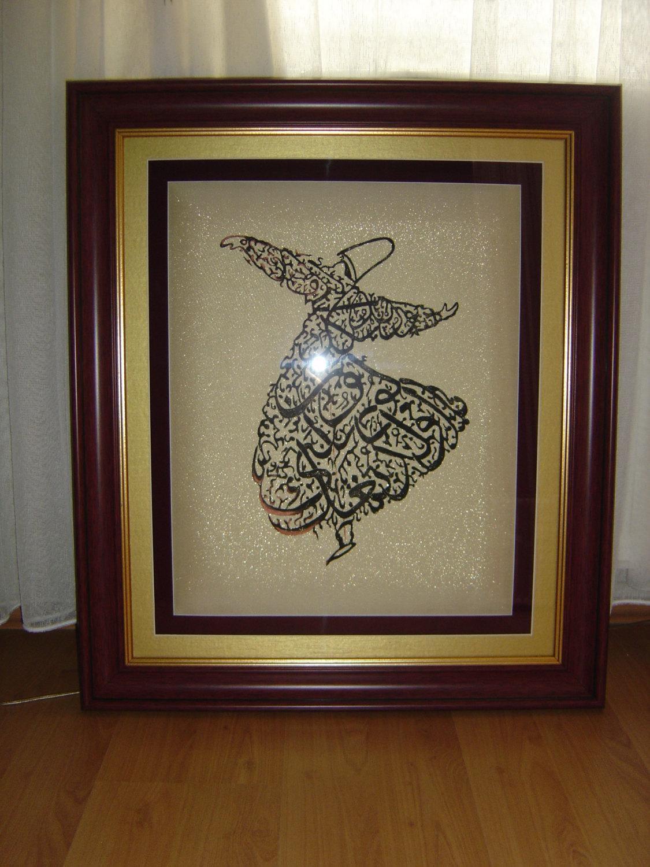 Semazen Whirling Dervish Rumi Painting Hand Paintedsufi Regarding Turkish Wall Art (View 18 of 20)