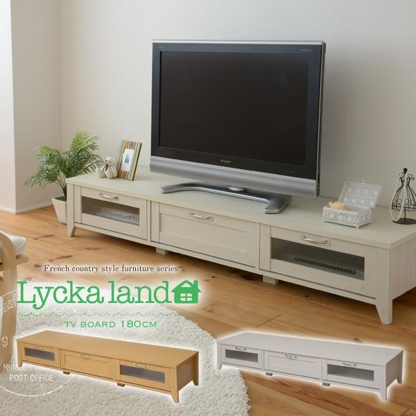 Sugartime | Rakuten Global Market: Lycka Land Tv Stand 180Cm Width With Regard To 2017 French Country Tv Stands (View 19 of 20)