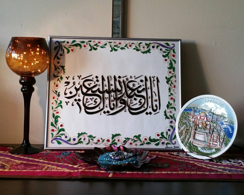 Surah Fatiha Arabic Calligraphy Islamic Wall Art Glass For Turkish Wall Art (View 13 of 20)