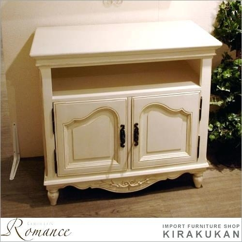 Tv Stand ~ French Country Tv Stand For Tvs Up To 50 Country Style Throughout 2018 French Country Tv Stands (View 15 of 20)