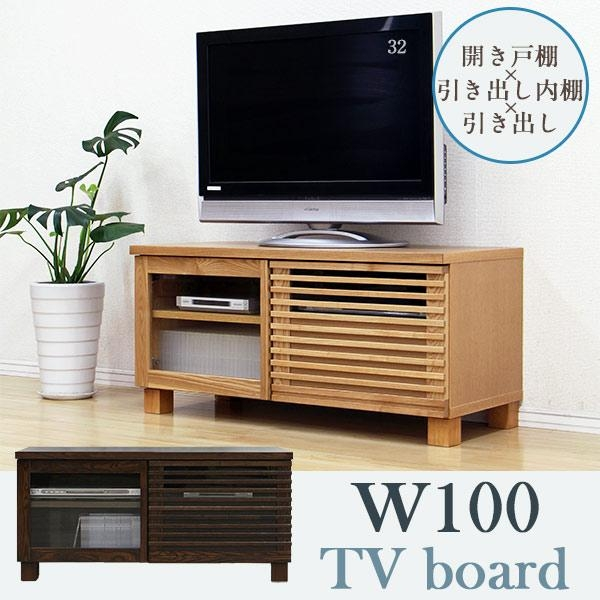 Waki Int | Rakuten Global Market: Tv Table Tv Sideboard 100 Cm For Latest 100Cm Tv Stands (View 4 of 20)