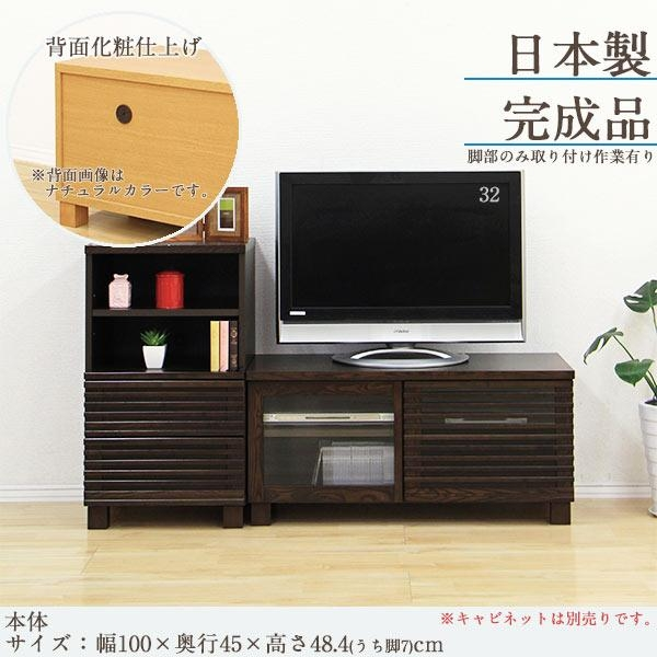 Waki Int | Rakuten Global Market: Tv Table Tv Sideboard 100 Cm Pertaining To Most Up To Date Tv Stand 100Cm Wide (View 6 of 20)