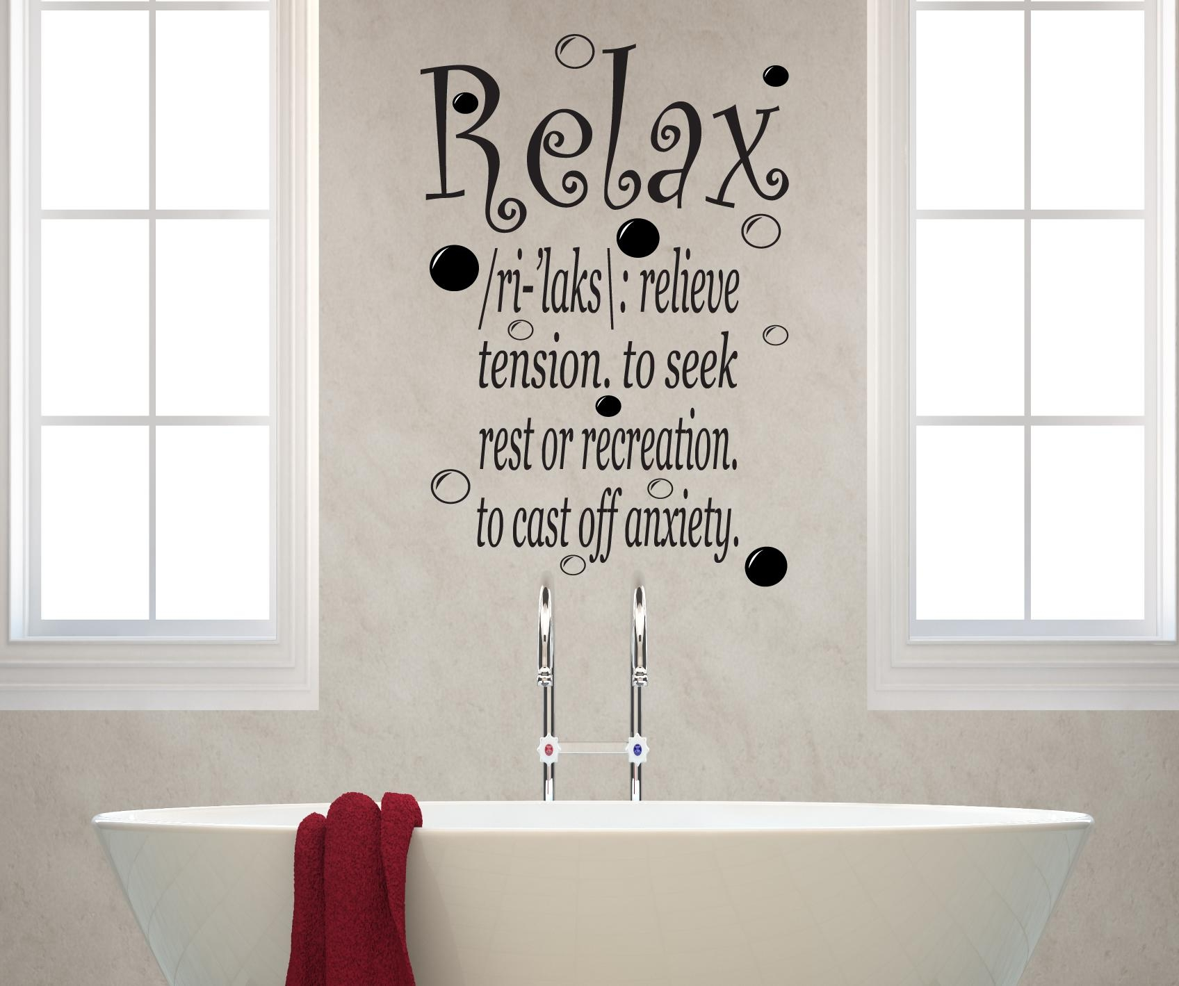 Wall Art For 2017 With Bathroom Patent Posters Group Of Decor Within Wall Art For The Bathroom (View 14 of 20)