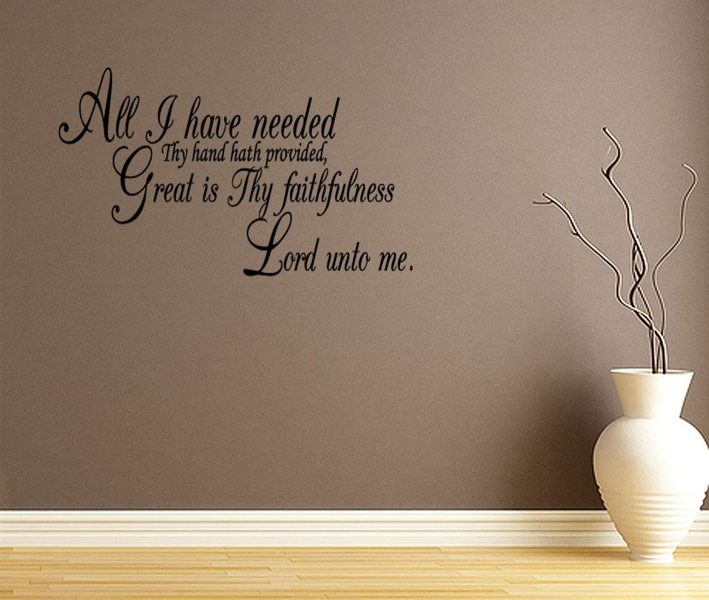 Wall Decor: Scripture Wall Art Inspirations (Image 17 of 20)