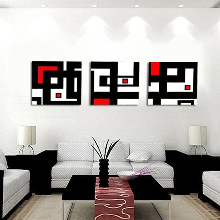 Hot Sell Modern Abstract Wall Painting Black Red And White Home With Regard To Black And White Abstract Wall Art (Image 12 of 20)