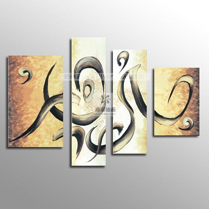 Wall Art Designs: Great Look Abstract Wall Art, Large Canvas Pertaining To Brown Abstract Wall Art (View 19 of 20)