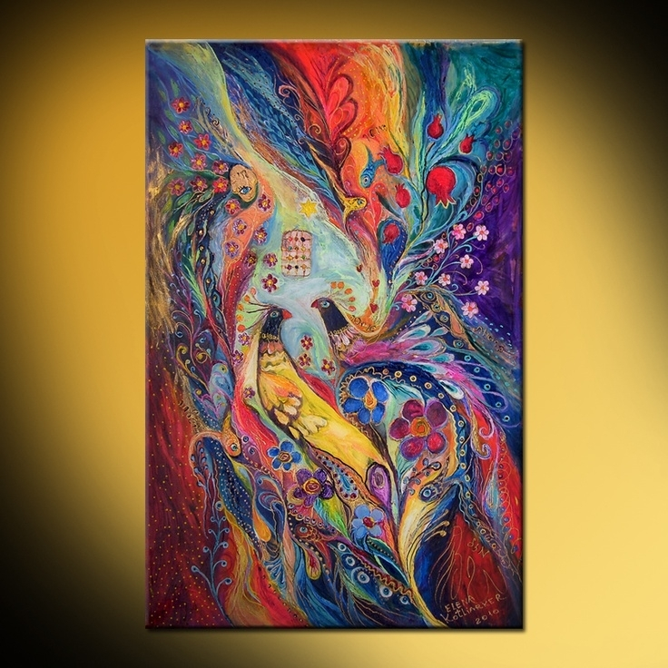 19 Best Elana Kotliarker Faves Images On Pinterest | Pintura Within Jewish Canvas Wall Art (Image 1 of 15)