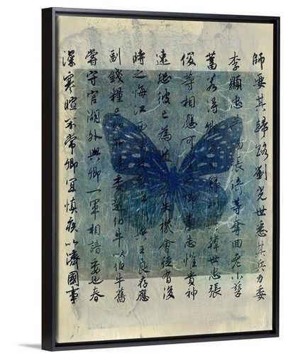 44 Best Asian Art Images On Pinterest | Framed Art Prints, Framed Throughout Framed Asian Art Prints (View 3 of 15)