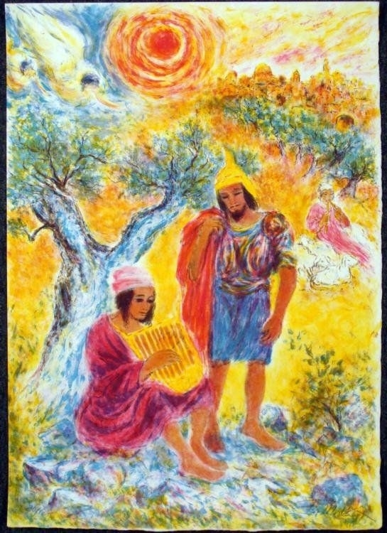 78 Best Shulamit (Song Of Songs) Images On Pinterest | Jewish Art With Regard To Jewish Canvas Wall Art (Image 6 of 15)