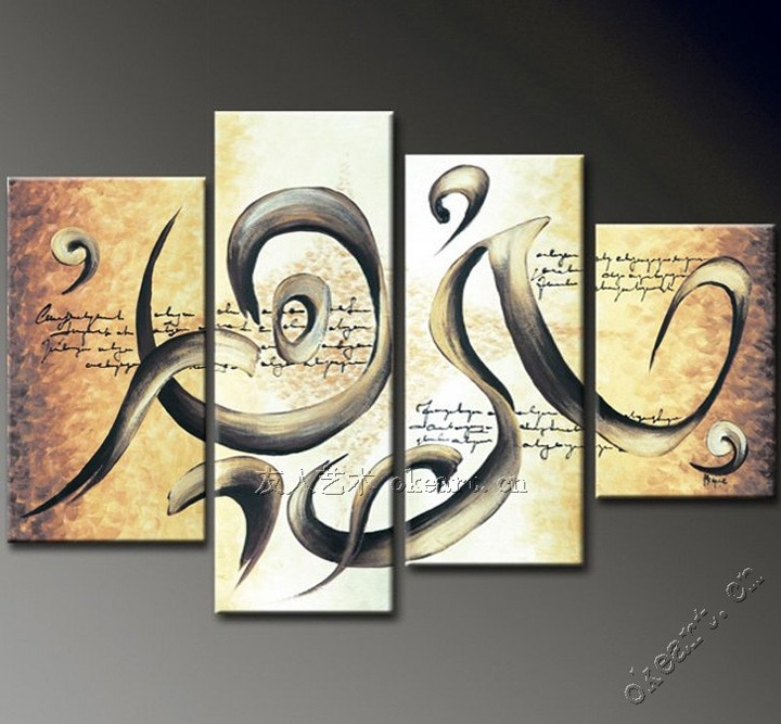 Abstract Oil Painting Canvas Art Sale Music Fashion Modern Wall Throughout Abstract Music Wall Art (View 7 of 15)