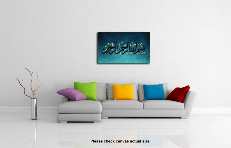 Featured Image of Islamic Canvas Wall Art