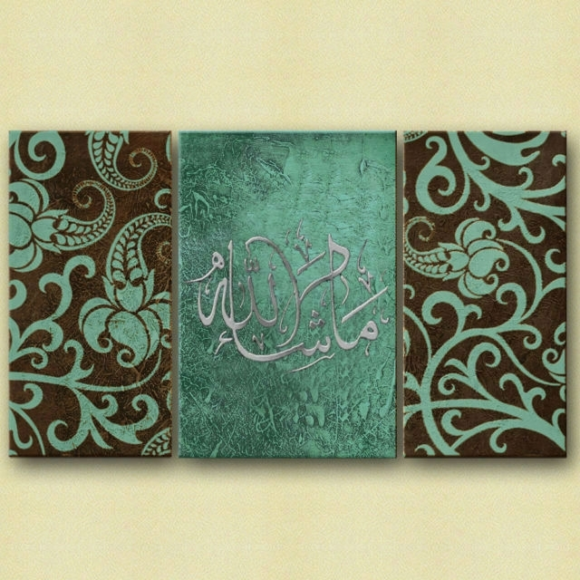 Free Shipping 3 Panel Islamic Canvas Art 100% Hand Painted Oil Pertaining To Islamic Canvas Wall Art (Image 5 of 15)