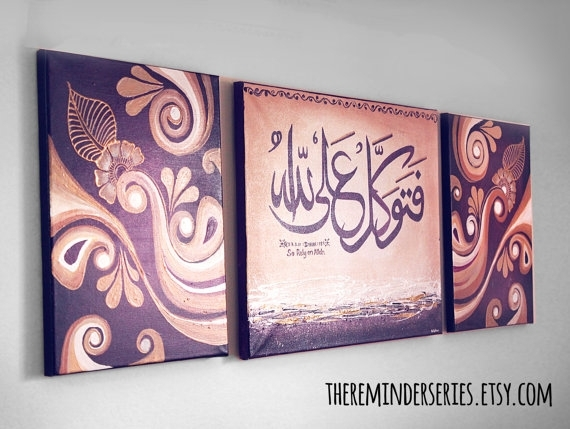Islamic Art Islamic Calligraphy Islamic Wall Art Islamic Pertaining To Islamic Canvas Wall Art (Image 6 of 15)