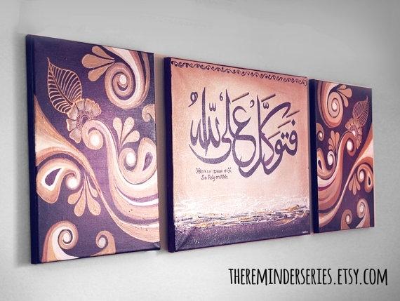 Islamic Art Islamic Calligraphy Islamic Wall Art Islamic Pertaining To Islamic Canvas Wall Art (View 13 of 15)