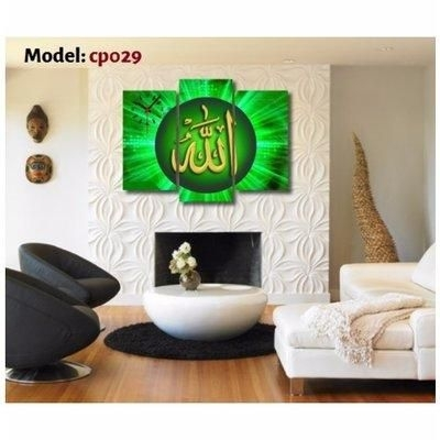 Islamic Canvas Wall Art Price From Konga In Nigeria – Yaoota! In Islamic Canvas Wall Art (Image 7 of 15)