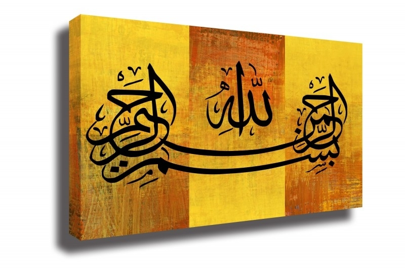 Islamic Wall Art Canvas – Islamic Frames Direct Within Islamic Canvas Wall Art (View 3 of 15)