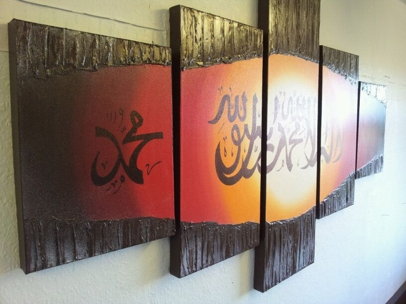 Islamic Wallart ( Canvas ) : Welcome To Darul Kutub For Islamic Canvas Wall Art (Image 9 of 15)