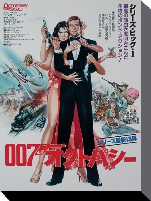 James Bond – Octopussy (Japanese Artwork) – Canvas Prints Within James Bond Canvas Wall Art (View 8 of 15)