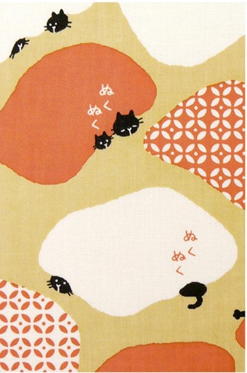 Japanese Tenugui Cotton Fabric, Kawaii Black Cat, Animal Print Pertaining To Japanese Fabric Wall Art (Image 7 of 15)