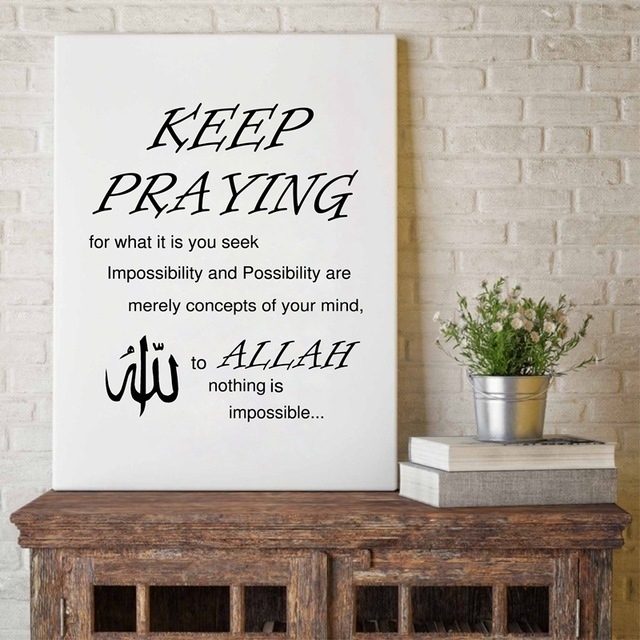 Keep Praying To Allah Islamic Canvas Painting Prints Islamic Within Islamic Canvas Wall Art (Image 10 of 15)