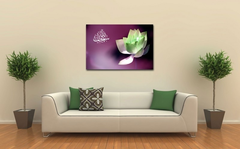 Lotus Flower Islamic Canvas – Islamic Wall Art With Regard To Islamic Canvas Wall Art (Image 11 of 15)