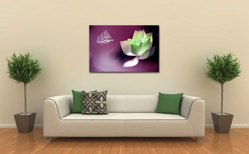 Lotus Flower Islamic Canvas – Islamic Wall Art With Regard To Islamic Canvas Wall Art (View 10 of 15)