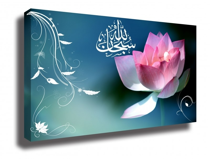 Lotus Islamic Canvas Wall Art Canvas For Islamic Canvas Wall Art (Image 12 of 15)