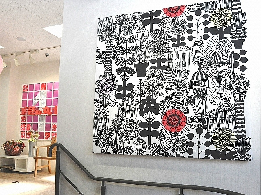 Marimekko Fabric Wall Art Best Of Maru Jyu High Resolution Throughout Marimekko 'kevatjuhla' Fabric Wall Art (View 3 of 15)
