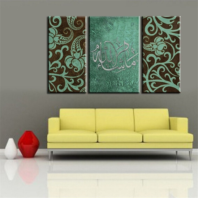 Modern 3Pc Islamic Canvas Art 100% Handmade Oil Painting Mashallah In Islamic Canvas Wall Art (Image 13 of 15)