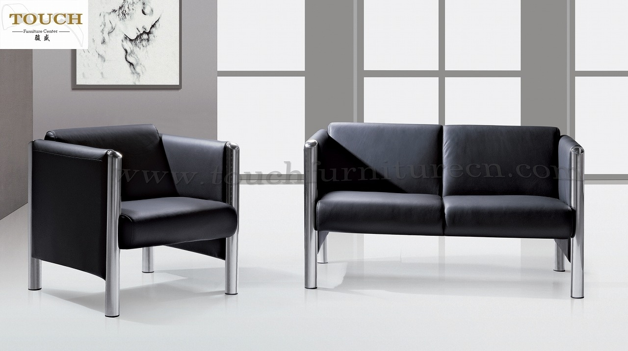 Office Sofa 38621 | Kibinokuni throughout Office Sofas