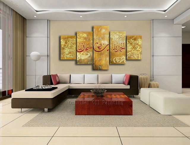 Online Shop New Handmade Modern Mural Picture Canvas Wall Art Inside Religious Canvas Wall Art (Image 7 of 15)